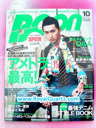 Boon October 2007 Issue Features Matsuda Shota