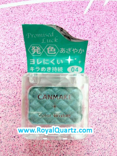 Canmake Color Wishes Eyeshadow - Sapphire Blue
