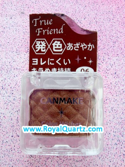 Canmake Color Wishes Eyeshadow - Topaz Brown