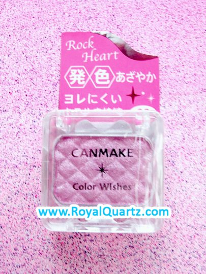 Canmake Color Wishes Eyeshadow - Ruby Pink - Click Image to Close