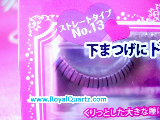 Canmake False Eyelashes - #13