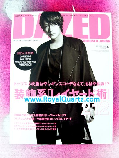 Dazed & Confused April 2010 Issue