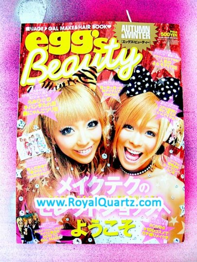 EGG Beauty Autumn & Winter 2009