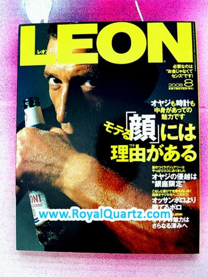 Leon August 2008 Issue