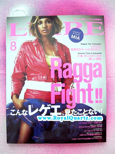 LUIRE August 2007 Issue -- Features M.I.A.