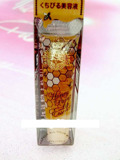 Majolica Majorca Honey Pump Lip Essence