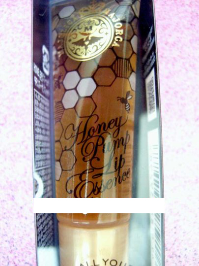 Majorca Lip Serum Honey Pump Lip Essence by Shiseido #21