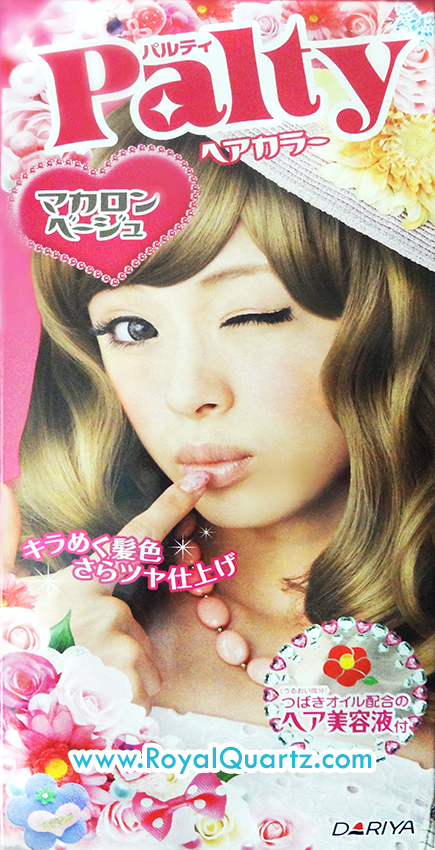Palty Hair Color - Macaroon Beige