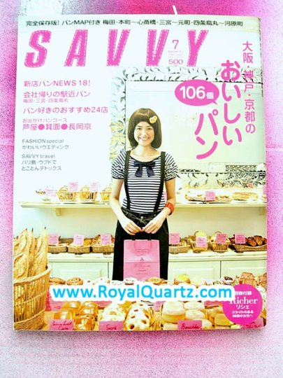 SAVVY July 2007 Issue