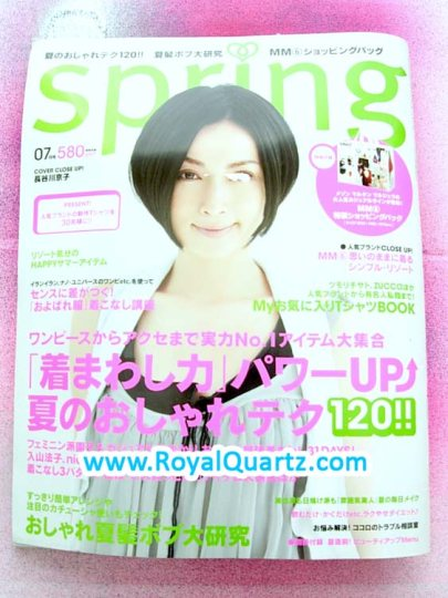 Spring July 2007 Issue