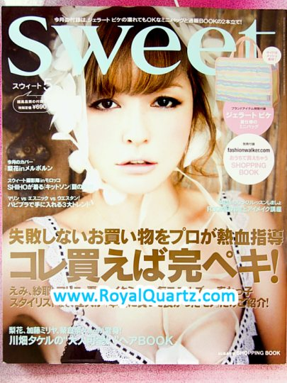 Sweet May 2010 Issue
