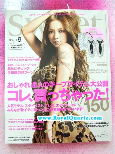 Sweet September 2008 Features Namie Amuro