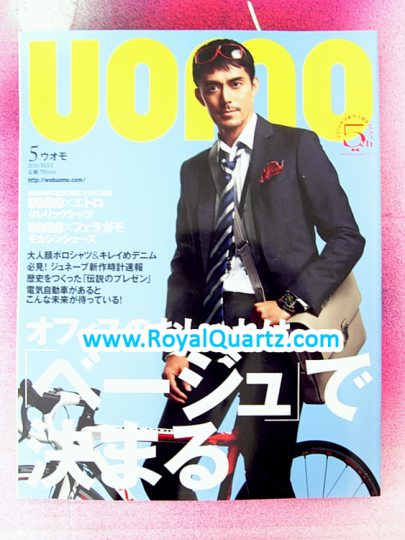 Uomo May 2010 Issue