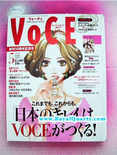 Voce May 2008 Issue